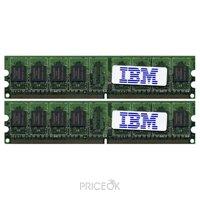 Фото IBM 41Y2771