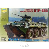 Фото ZVEZDA BTR-80A (Бронемашина) (ZVE3560)