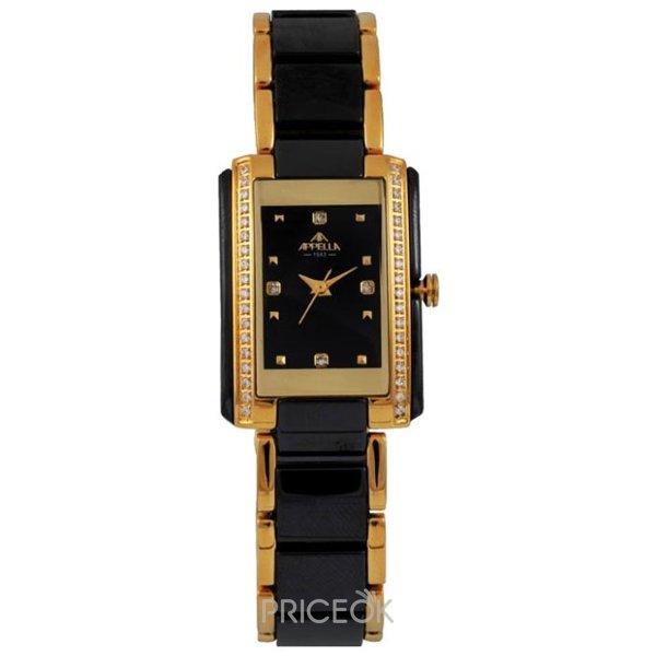 Наручные часы Appella - каталог цен, где купить в интернет