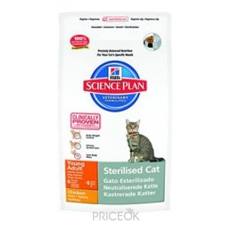 корм для кошек  Hill's Science Plan Feline Young Adult Sterilised Cat Tuna 1,5 кг
